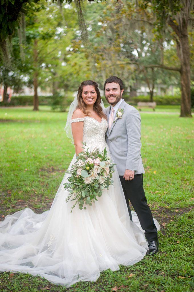 Forsyth Park bride and groom portrait